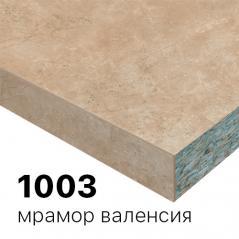 Столешница 1800х800x728мм, ДСП +пластик 25мм № 1003 , кромка ПВХ,
