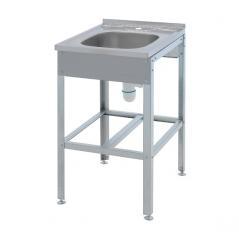 Ванна-раковина ATESY ВР-600
